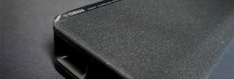 Yamaha YAS-105